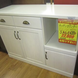 R097 NITORI キッチンカウンター、キッチンボード、幅1...