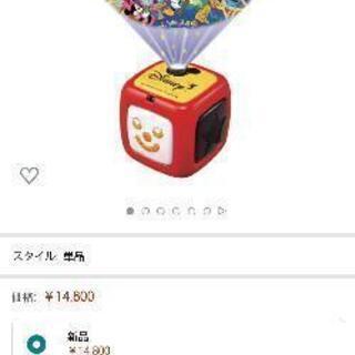 【美品】ディズニー ホームシアター