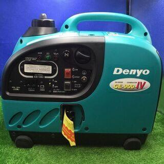 【エコツール知立店】Denyo/デンヨー小型ガソリン発電機G...