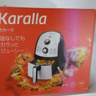 ショップジャパン◆カラーラ Karalla TXG-DS14-1...