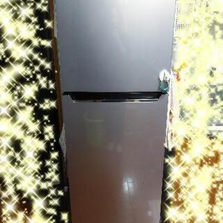 【お取引予定者あり】ハイセンス 冷蔵庫 HR-B2302 シルバー