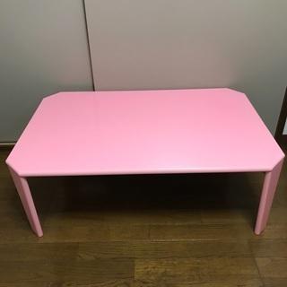 ローテーブル ピンク