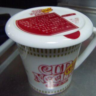 程度良好 日清カップヌードルミニ mini マグカップ  蓋付き...