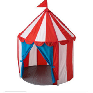 IKEA イケア  子ども用 可愛いテント 隠れ家