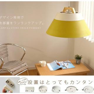 照明 ペンダントライト おしゃれ LED対応 3灯 LAMP b...