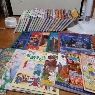 子供本のまとめ売りです。