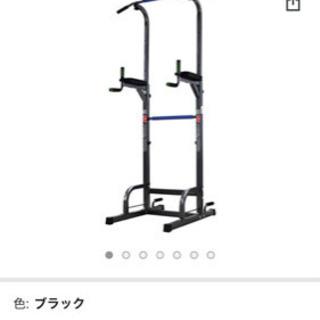 懸垂器具 懸垂マシン 健康器 ダイエット