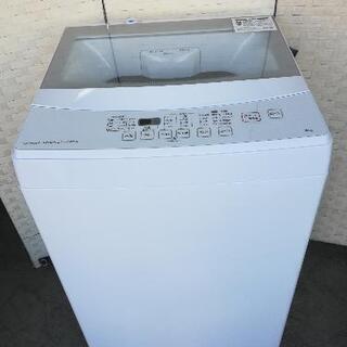 ⭐23区は送料無料!6kg 2019年製の洗濯機がこの価格…