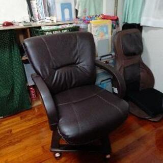 一人様椅子人工皮革
