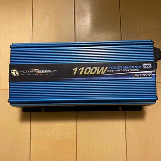 1100w インバーター 12V 擬似サイン波 Powerbri...