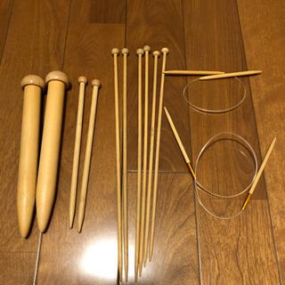 編み棒 編み針など