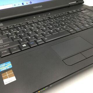 【美品】東芝 ノートパソコン Win10 最新office2019付属 管理No2『基本送料無料』 - パソコン