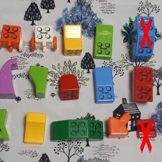 ピープル ピタゴラスキューブ 知育玩具