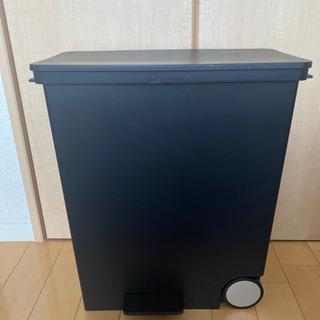 ペダル式ゴミ箱 横開き 黒 45L