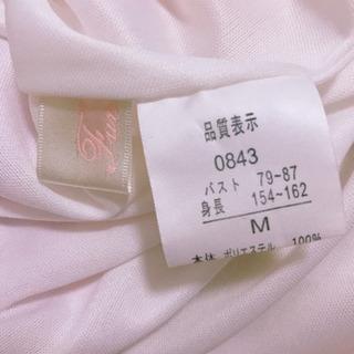 【新品未使用】マキシ丈ワンピース
