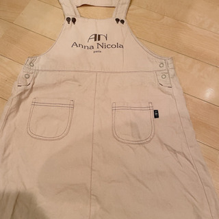 ジャンパースカート、オーバーオール