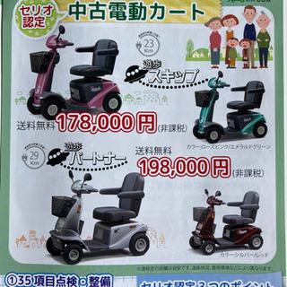 車検、安くて安心のカーライフを!町の車屋さん加藤自動車 - 車検