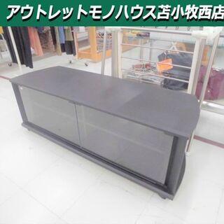 テレビ台 テレビボード ローボード 幅120x奥行39x高さ42...