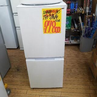 ⑮ 美品 2ドア冷凍庫(税込み)