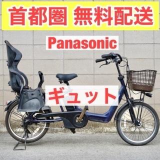 🔴首都圏無料配送🔴⭐️高年式⭐ パナソニック 20インチ 16a...