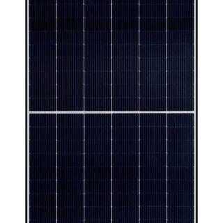 【無料】新品の太陽光発電を譲渡します!