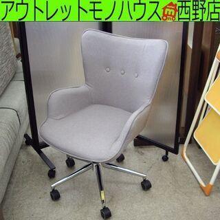 OAチェア いす キャスター付き 椅子 イス 昇降可能 ライトグ...