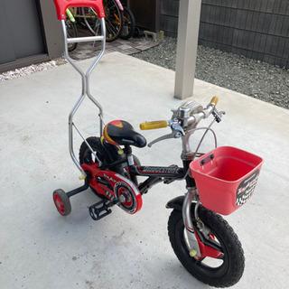 幼児用自転車 男の子