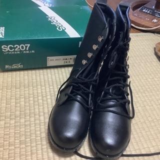 新品、ノサックス安全靴、24.5㌢EEEです。値下げしました。