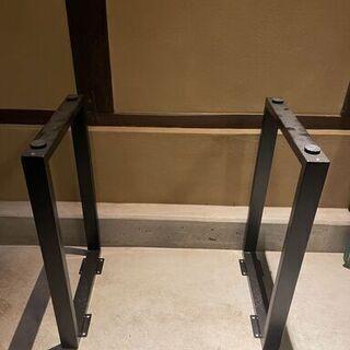 テーブル脚×2脚1セット ②