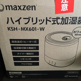 【ネット決済】maxzen ハイブリッド加湿器