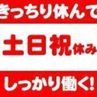 野菜の加工・ピッキング・袋詰め/土日祝休み&日勤のみ(19…