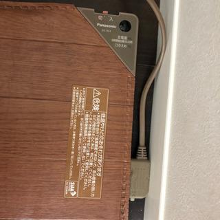 かんたん床暖 DC-3G3 リコール済み