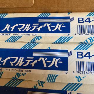 B4 コピー用紙 500枚5セット