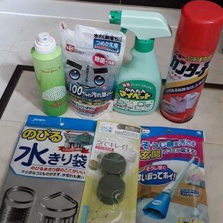 洗剤&色々使いかけ&メガネクリーナーセット 中古品