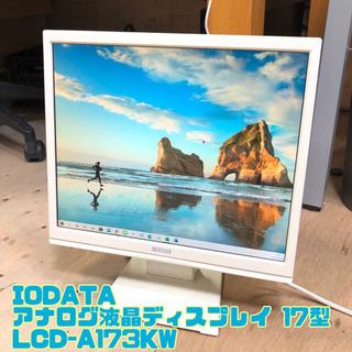IODATA アナログ液晶ディスプレイ 17型 2001年製 L...