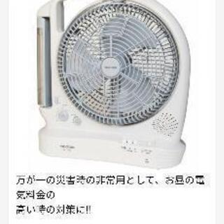 【ネット決済・配送可】テクノス 多機能充電式25cm羽根扇風機 ...
