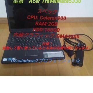 windows7搭載ノートパソコン