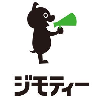 【副業OK! フルリモートOK!】ジモティーで新規ビジネス…