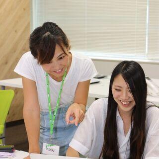 【副業OK! フルリモートOK!】ジモティーで新規ビジネス作りをお手伝いいただける方を大募集!ビジネス開発やサイト作り未経験の方大歓迎です! − 東京都