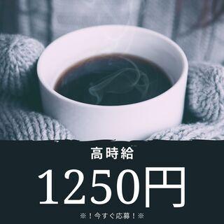 《日払いOK×製造作業スタッフ》来社不要で面接可能!【yk】A29W0028-1(1) − 奈良県