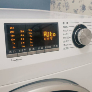 AQUA アクア ドラム式洗濯機 AQW-FV800E 2019年製 - 宮城郡
