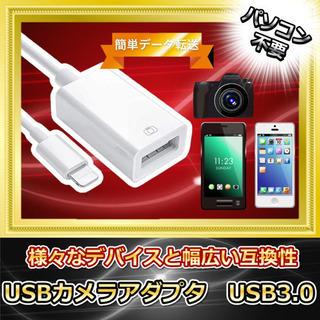 ‼️✨全日本最安値挑戦中✨‼️【新品】【2021最新版】USBカ...