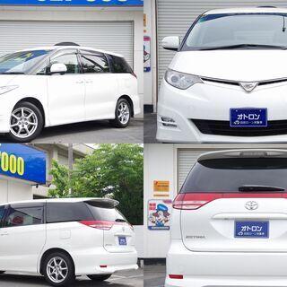 ⭐誰でも車がローンで買える自社ローン⭐ トヨタ エスティマ アエ...