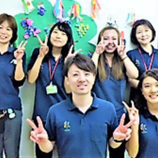 【石川町】放課後等デイサービスの児童指導員