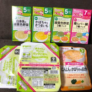 【ネット決済】ベビーフード 5、7、9ヶ月 値下げ