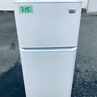 315番 Haier✨冷凍冷蔵庫✨JR-N106H‼️