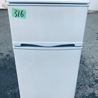 316番 アビテラックス✨電気冷凍冷蔵庫✨AR-100E‼️