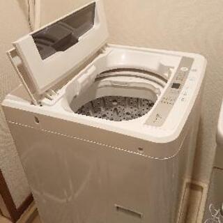 一人暮らし用 洗濯機 差し上げます