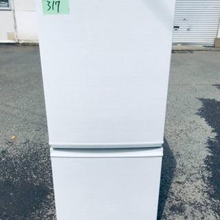✨2017年製✨317番 シャープ✨ノンフロン冷凍冷蔵庫✨SJ-...