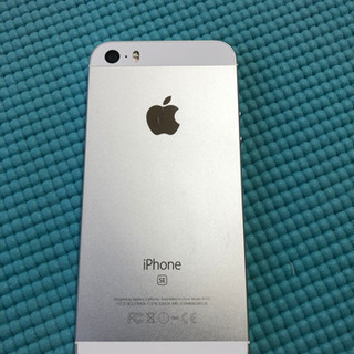 iPhoneSE 第1世代 最終値下げ